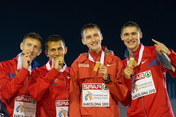 Мужская сборная России