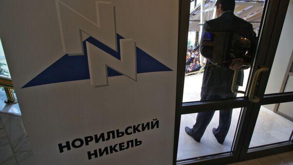ОАО ГМК Норильский никель, архивное фото