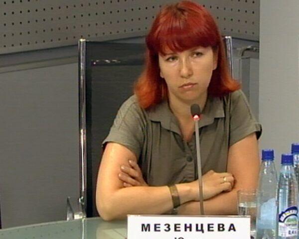 Архнадзор обратился в суд по поводу сноса усадьбы Алексеевых