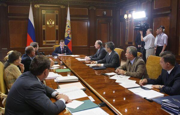 Президент РФ Дмитрий Медведев провел совещание по реформе МВД