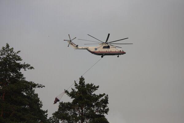 Тушение пожара с помощью вертолета