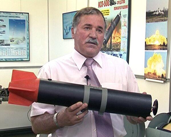 Московские конструкторы разработали бомбу против лесных пожаров