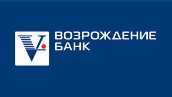 Логотипа банка Возрождение. Архив