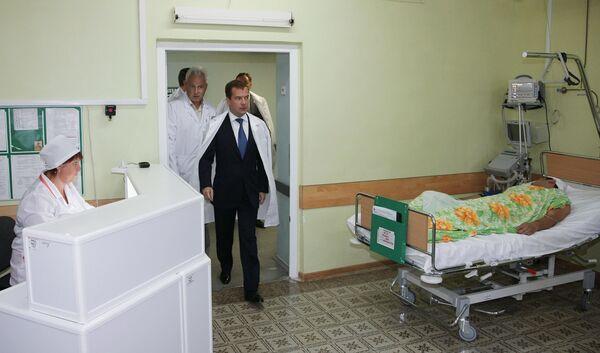 Президент РФ Дмитрий Медведев посетил Центральную городскую больницу Пятигорска