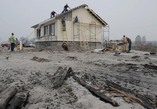 Восстановление деревни Верхняя Верея, пострадавшей от лесных пожаров