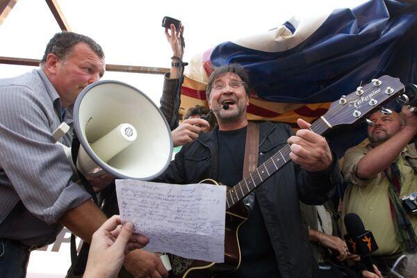 Митинг-концерт в защиту Химкинского леса на Пушкинской площади