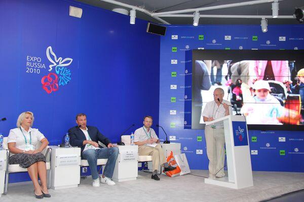В российском павильоне на ЭКСПО-2010 в Шанхае открылась экспозиция Нижегородской области