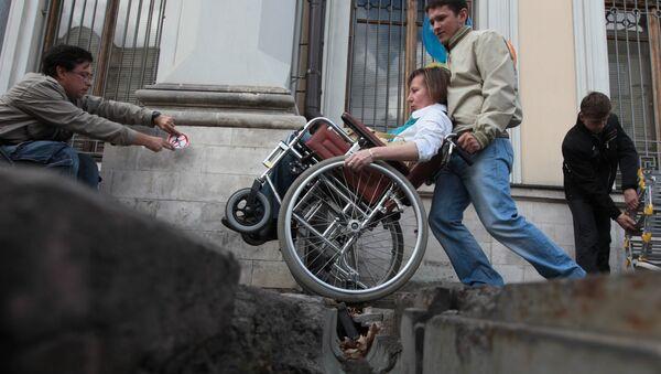 Акция, посвященная проблемам людей с ограниченными возможностями