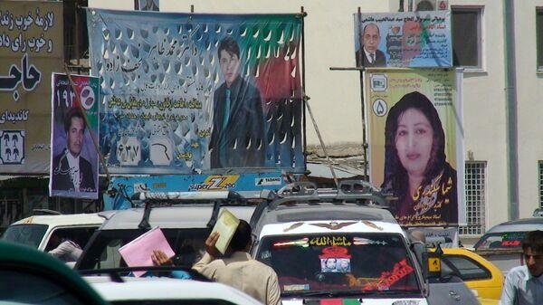 Предвыборная агитация кандидатов в депутаты парламента Афганистана на улицах Кабула