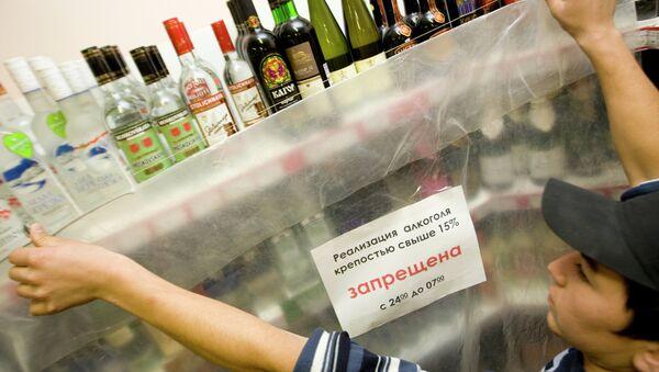 Алкогольная продукция в магазине. Архив