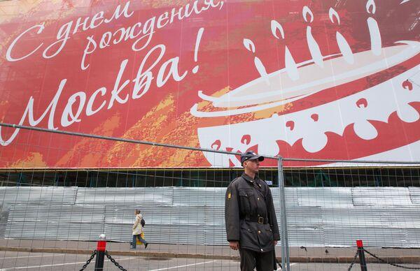4 и 5 сентября столица отпраздновала свое 863-летие.