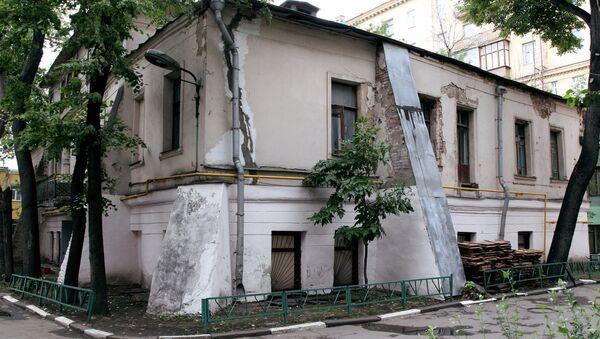 Остановлены работы по сносу усадьбы Волконских в Москве