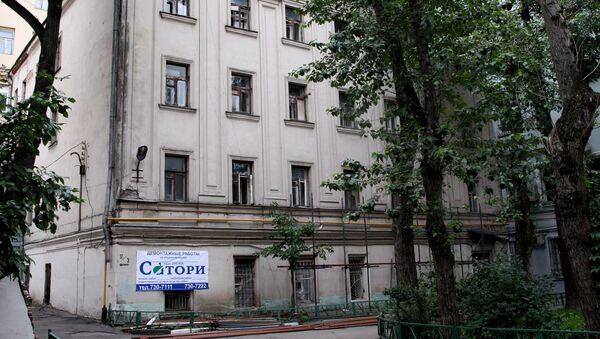Здание доходного дома по адресу Тверской бульвар, дом 17, корпус 2, входящего в ансамбль усадьбы Волконских в Москве