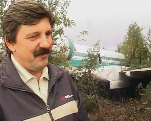 Пассажир рассказал об аварийной посадке Ту-154 в Ижме