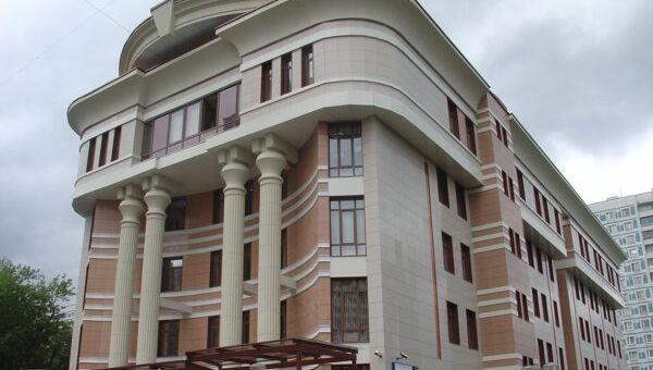 Останкинский районный суд города Москвы