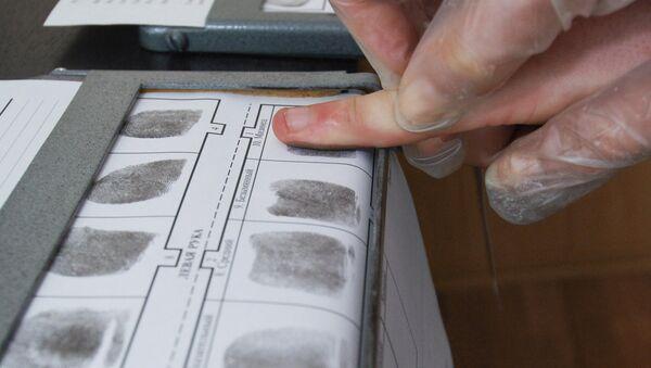 Дактилоскопическая регистрацияок. Архив