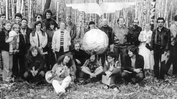 Арт-группа Коллективные действия. 1983 год