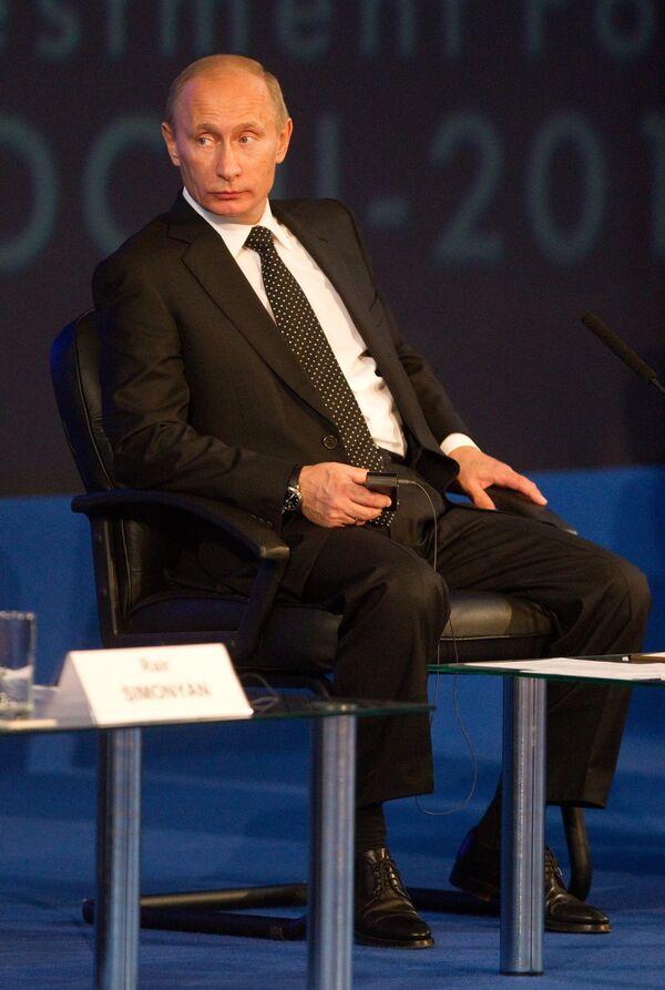 Премьер-министр РФ Владимир Путин на IX Международном инвестиционном форуме Сочи-2010