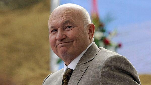 Мэр Москвы Юрий Лужков с понедельника находится в недельном отпуске