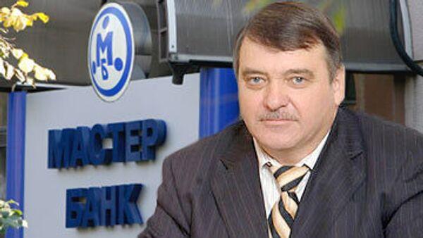 Брат Путина вошел в правление Мастер-банка