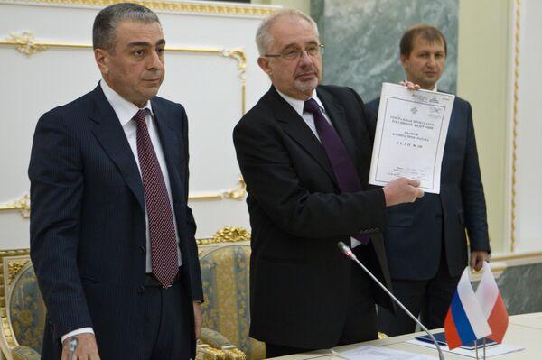 Передача Россией Польше материалов Катынского уголовного дела