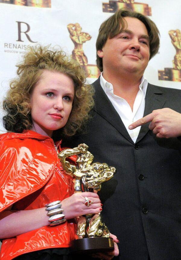 Вручение премии телевизионного конкурса ТЭФИ-2010. Профессии