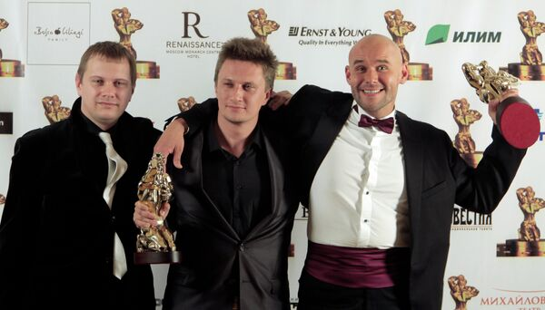 Вручение премии телевизионного конкурса ТЭФИ-2010. Лица в Санкт-Петербурге