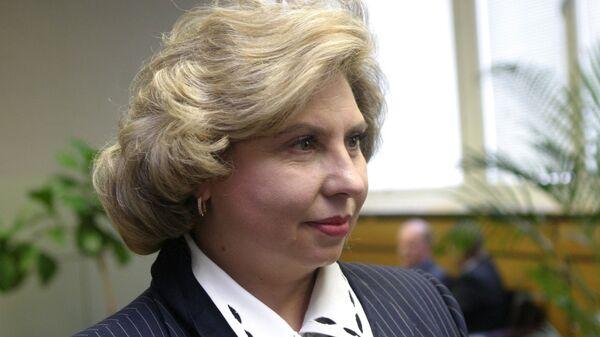 Татьяна Москалькова. Архив