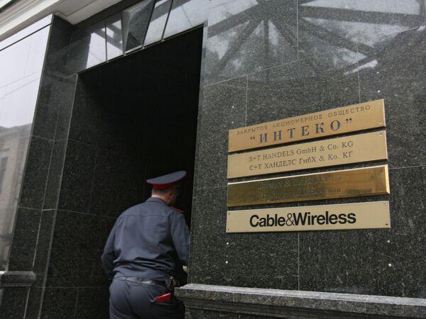 Офис ЗАО Интеко в Москве