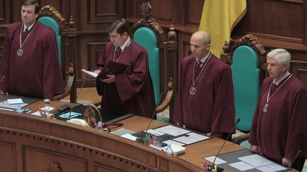 Заседание конституционного суда Украины. Архивное фото