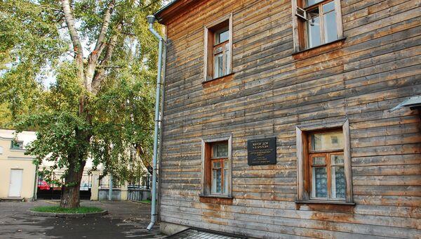 Московский государственный музей Сергея Есенина в Большом Строченовском переулке