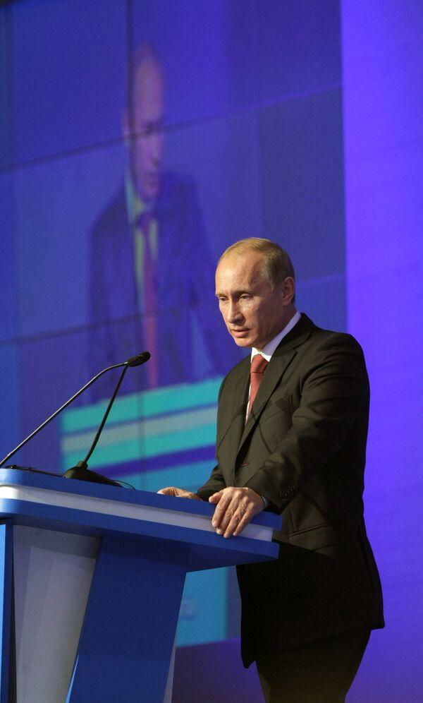 Премьер-министр РФ В.Путин принял участие в инвестиционном форуме ВТБ Капитал Россия зовет
