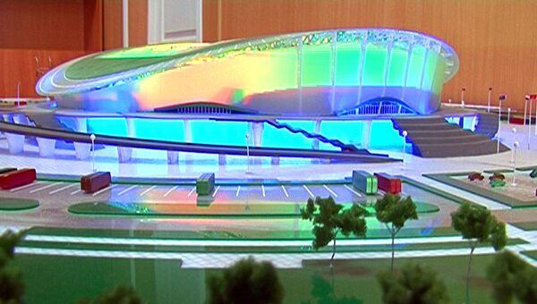 Гигантскую лилию из бетона строят к Универсиаде-2013 в Казани