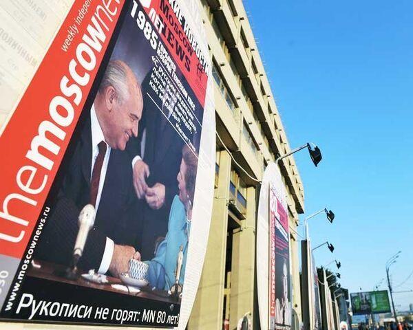 Уникальные фото The Moscow News можно увидеть на улицах Москвы