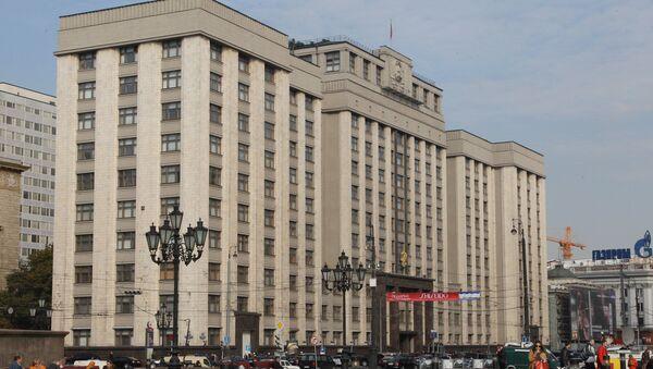 Вид на здание Государственной Думы РФ. Архив