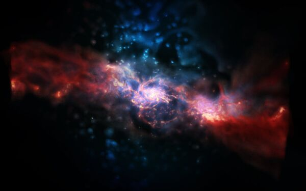 Галактика, в которой идет процесс образования звезд