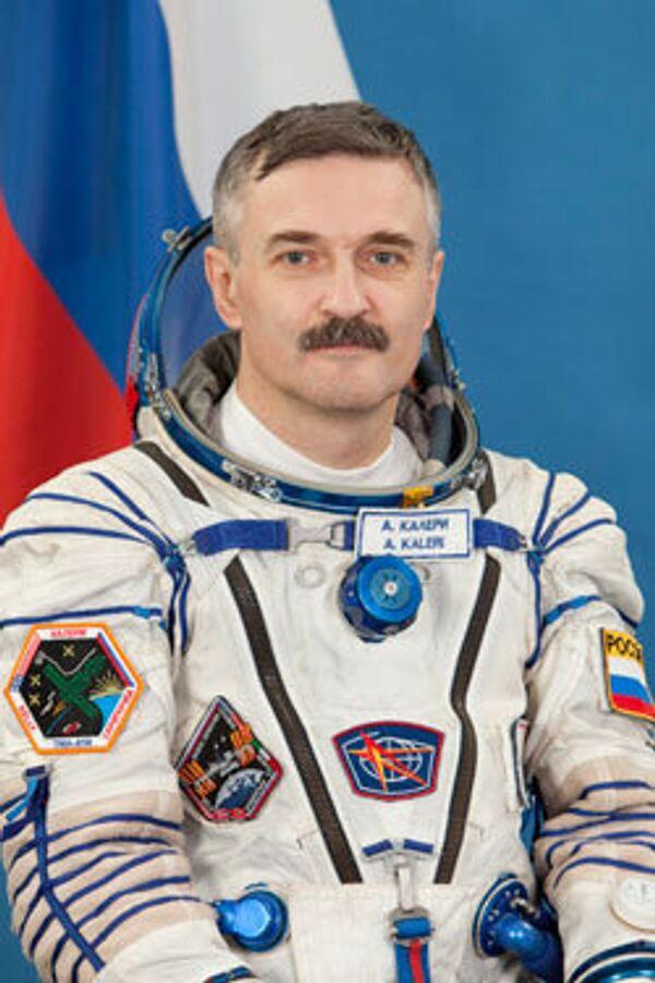 Калери Александр Юрьевич