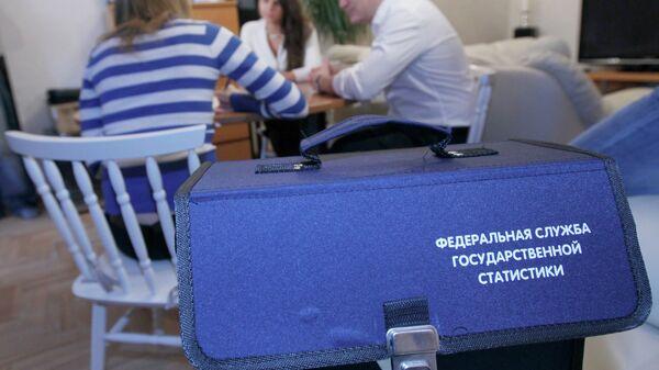 Всероссийская перепись населения 2010