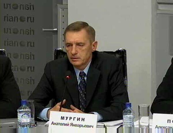 Конфликт сахалинских рыбаков с территориальным управлением по рыболовству: пути решения проблемы