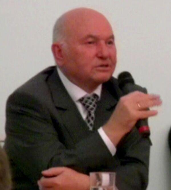 Лужков объяснил студентам, почему он не хочет говорить о Собянине