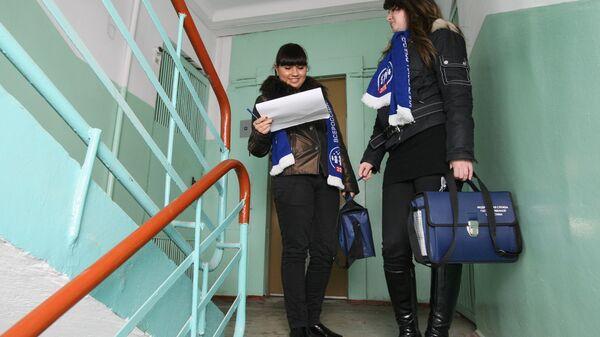 Всероссийская перепись населения-2010