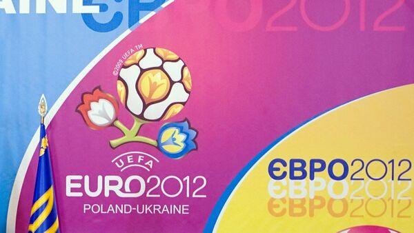 EURO-2012. Архив