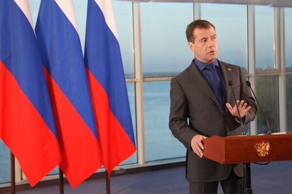 Президент России Дмитрии Медведев