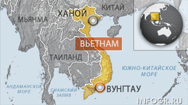 Российские моряки с судна Phu Hai-1 не могут вернуться из Вьетнама