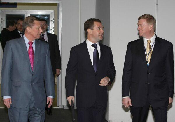 Дмитрий Медведев посетил III международный форум по нанотехнологиям Rusnanotech - 2010