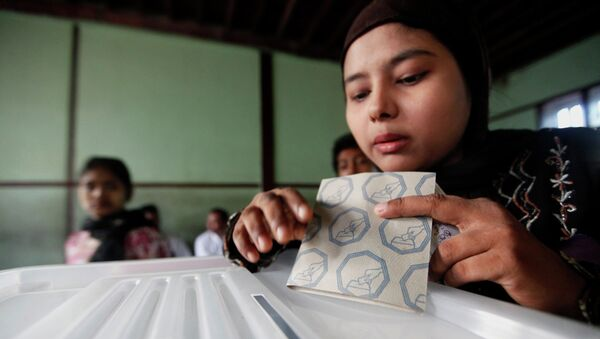 Парламентские выборы в Мьянме