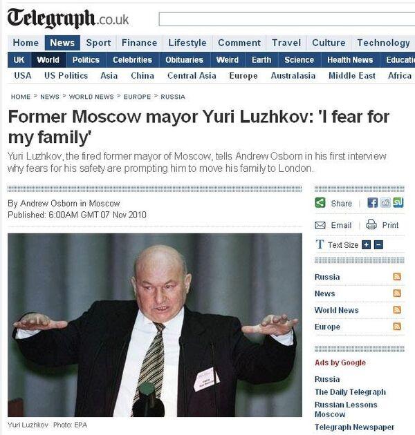 Скриншот статьи с интервью Юрия Лужкова газете Telegraph