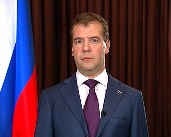 Медведев напомнил сотрудникам МВД об ответственности за жизни россиян