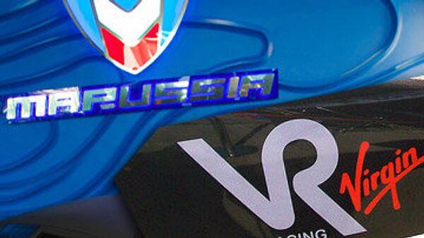 Marussia Motors, Virgin Racing