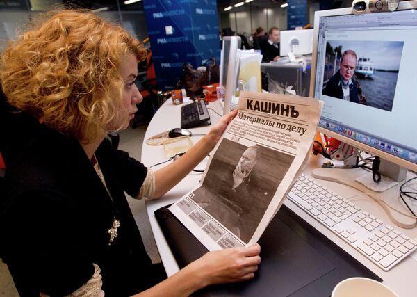 В Москве вышел специальный выпуск газеты, посвященной избитому журналисту Коммерсанта Олегу Кашину
